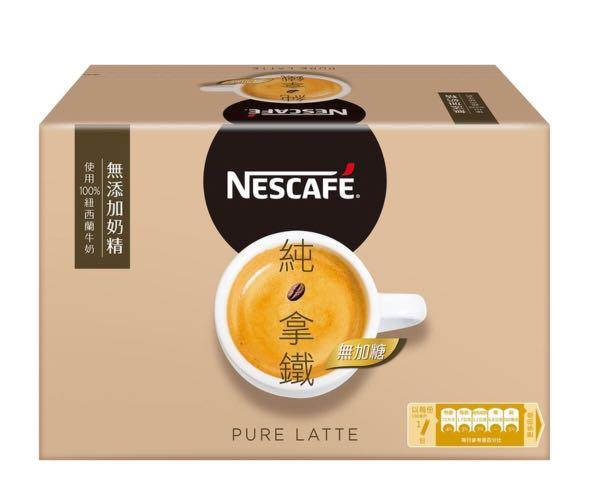 Brand new / Nescafe 2-IN-1 Pure Latte 18G X 80 Count