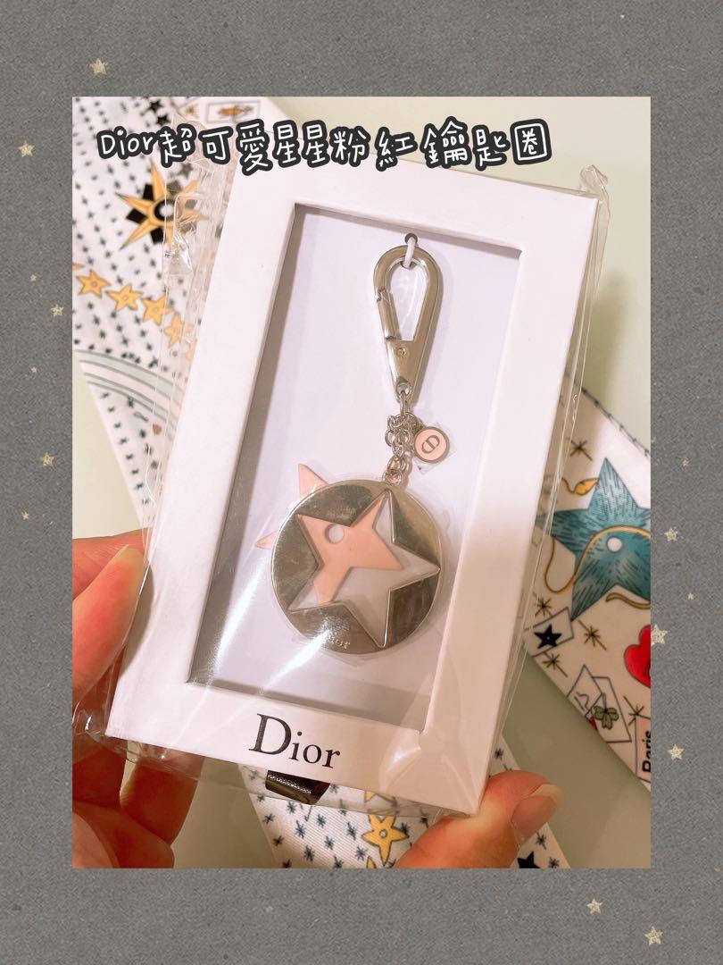 Dior粉紅星星鑰匙圈/vip聖誕滿額贈