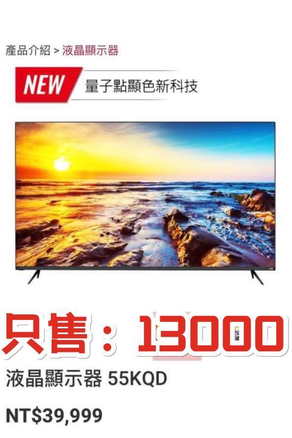 JVC 55吋KQD 4K 可連網 大電視