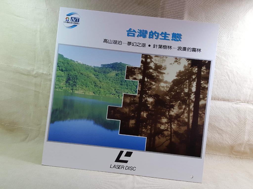 早期年代LD雷射影碟 台灣的生態 片況佳