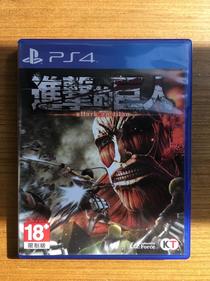 ps4 進擊的巨人 attack on titan 中文 中文版 光碟無刮
