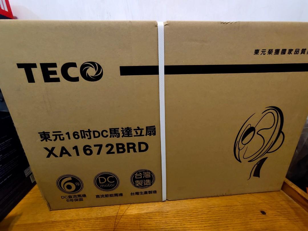 TECO東元 16吋 DC馬達遙控立扇XA1672BRD(面交為主)