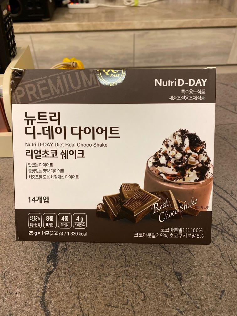 (全新)韓國代餐奶昔整盒14入(巧克力)
