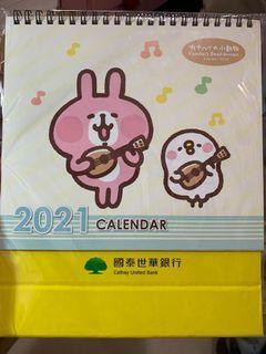 2021 卡納赫拉 月曆 桌曆