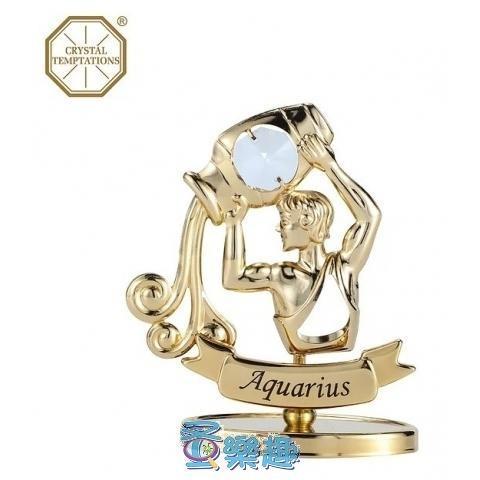 水瓶座~施華洛世奇水晶鍍24K金小雕像/CRYSTAL TEMPTATIONS