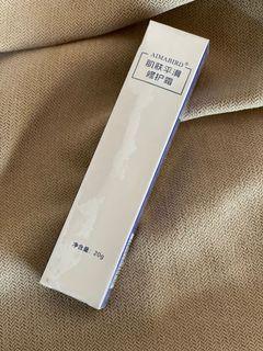 肌膚平滑修護霜