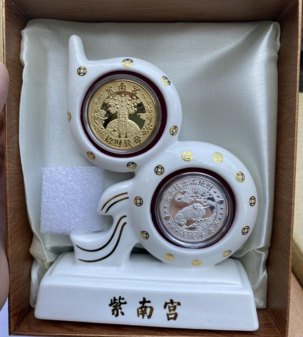 保證真品2021/紫南宮葫蘆招財錢母 金+銀