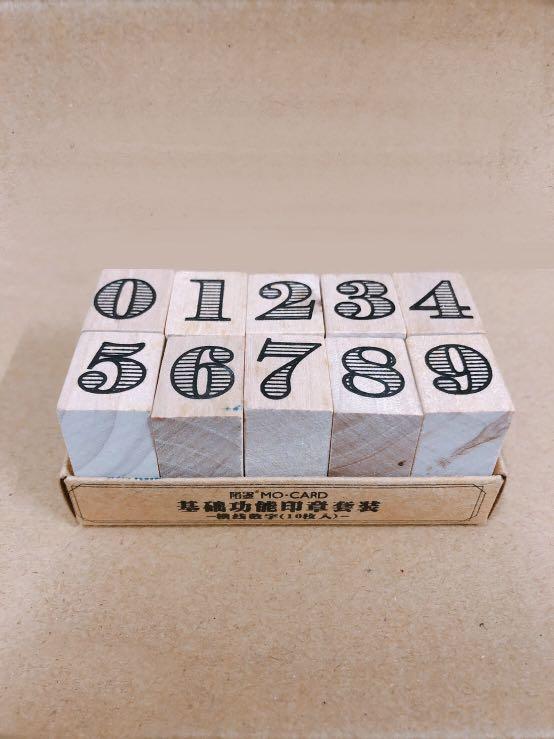 數字木質印章 【全新】