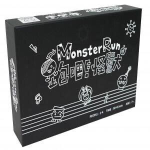全新 跑吧 怪獸 音樂桌遊 Monster Run 繁體中文版