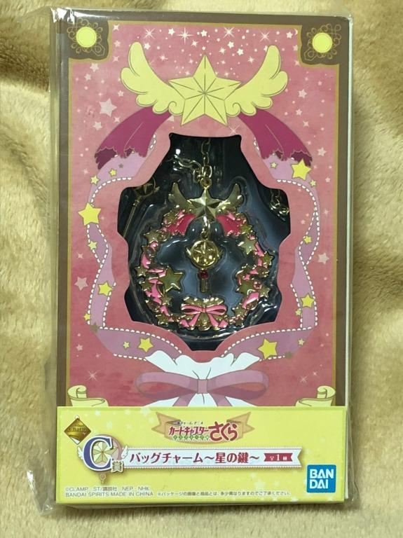 一番賞 庫洛魔法使透明卡牌篇 小櫻C賞 代理版