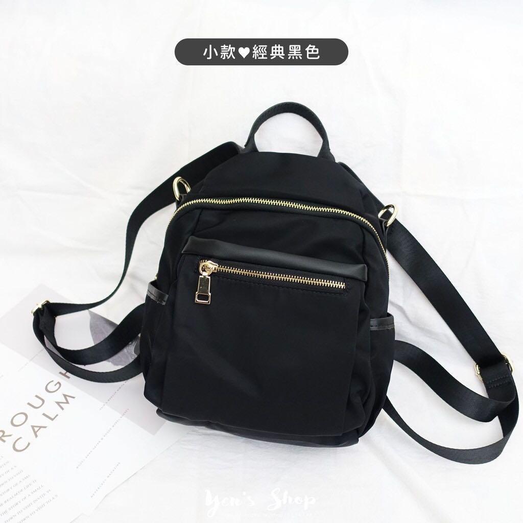 防潑水尼龍後背包 mini bag 迷你後背包 媽媽包 防潑水 尼龍後背包 側背包