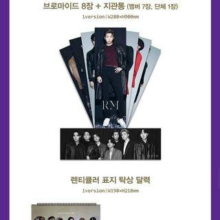 ( WTS Loose ) BTS DICON GROUP Version Poster in TUBE