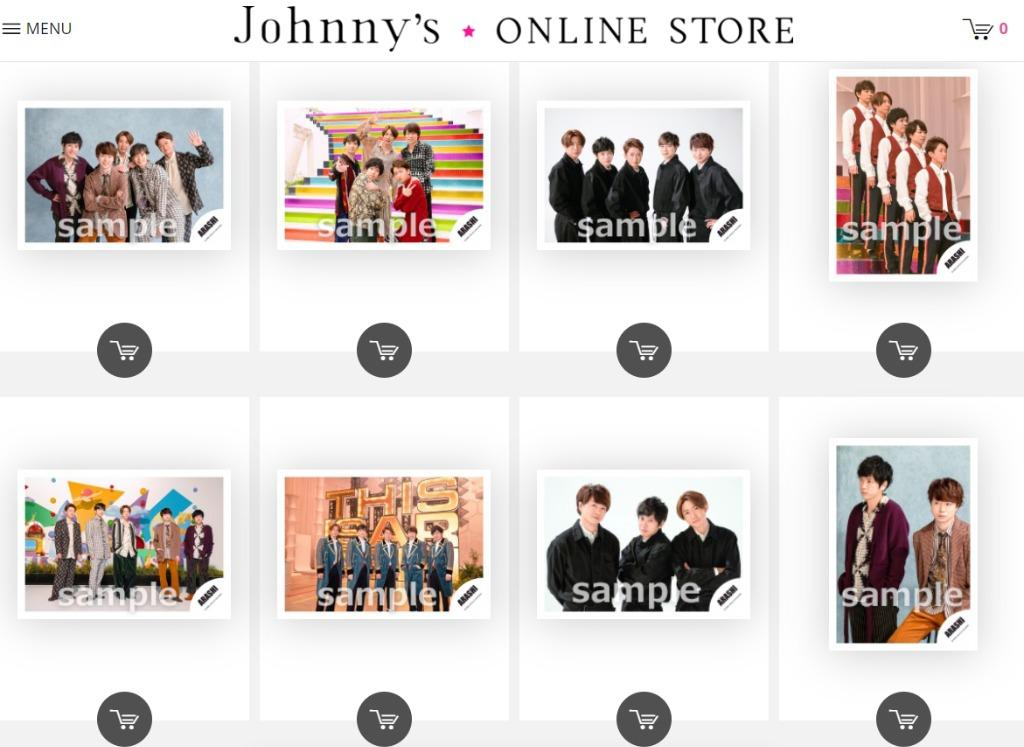 Arashi (This Is Arashi) Album Shop Photo [P/O]