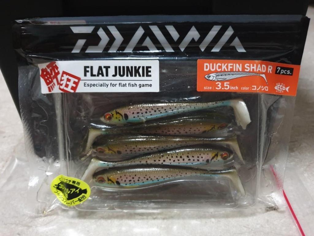 Daiwa flat junkie duckfin shad R x 5pcs