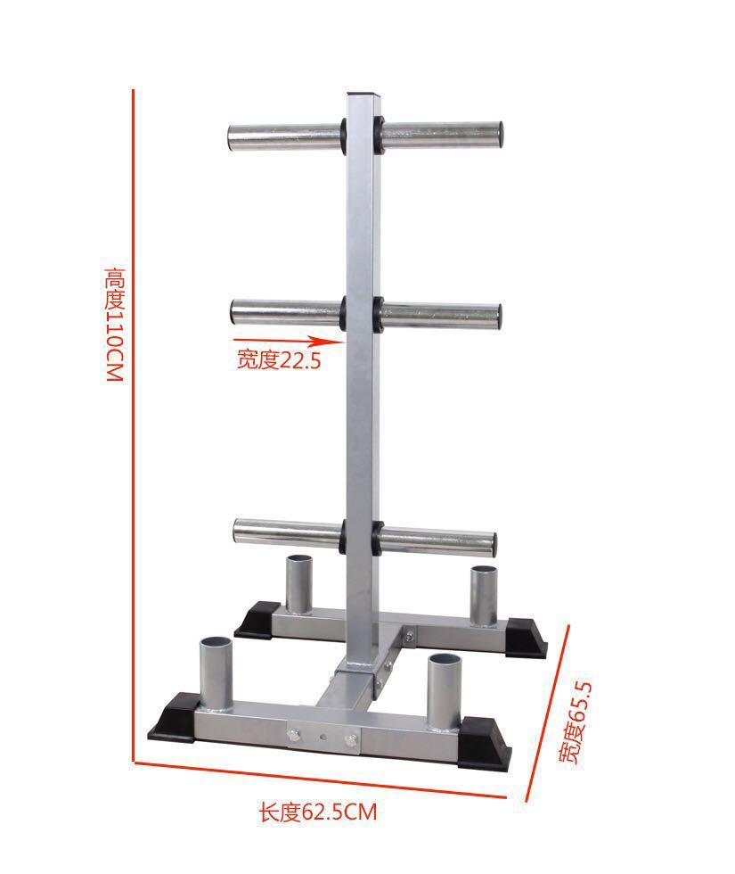 Olympic Weight Plate Tree with Barbell Holder Gym Bars Rack Storage