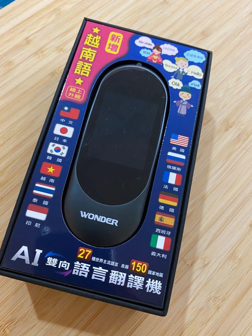 WONDER 旺德 AI雙向語言翻譯機 WM-T01W