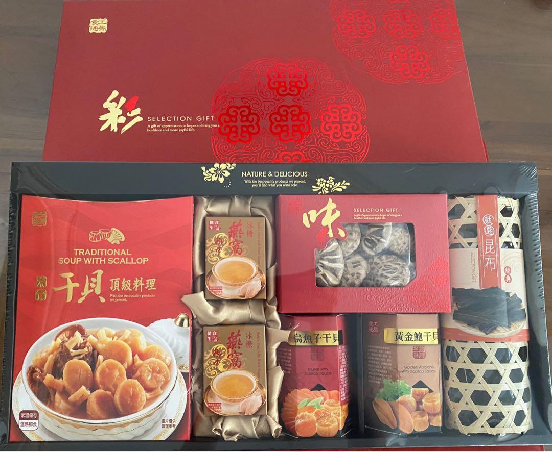 全新頂級干貝頂級料理、冰糖燕窩、原木花菇、烏魚子干貝XO醬、黃金鮑干貝XO醬、北海道昆布