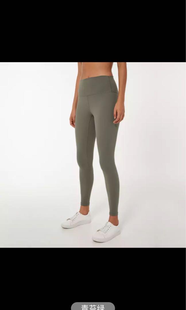 Yoga leggings khaki UK6-8