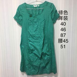貳大寒六綠色洋裝簡約風格