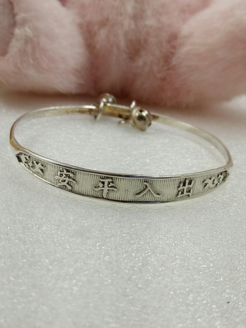 兒童純銀手環