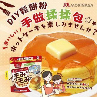 [日本代購]🇯🇵✈️ 日本 森永 DIY鬆餅粉 手做揉揉包 (2枚份) 120g