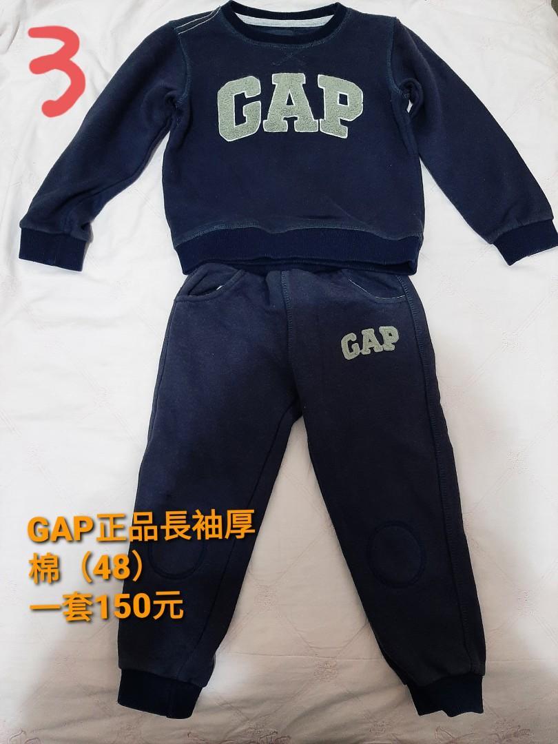 GAP正品套裝