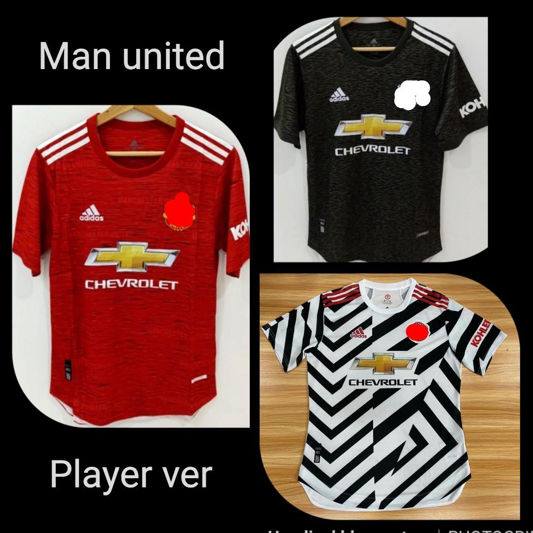Man United player version Jersey 20/21