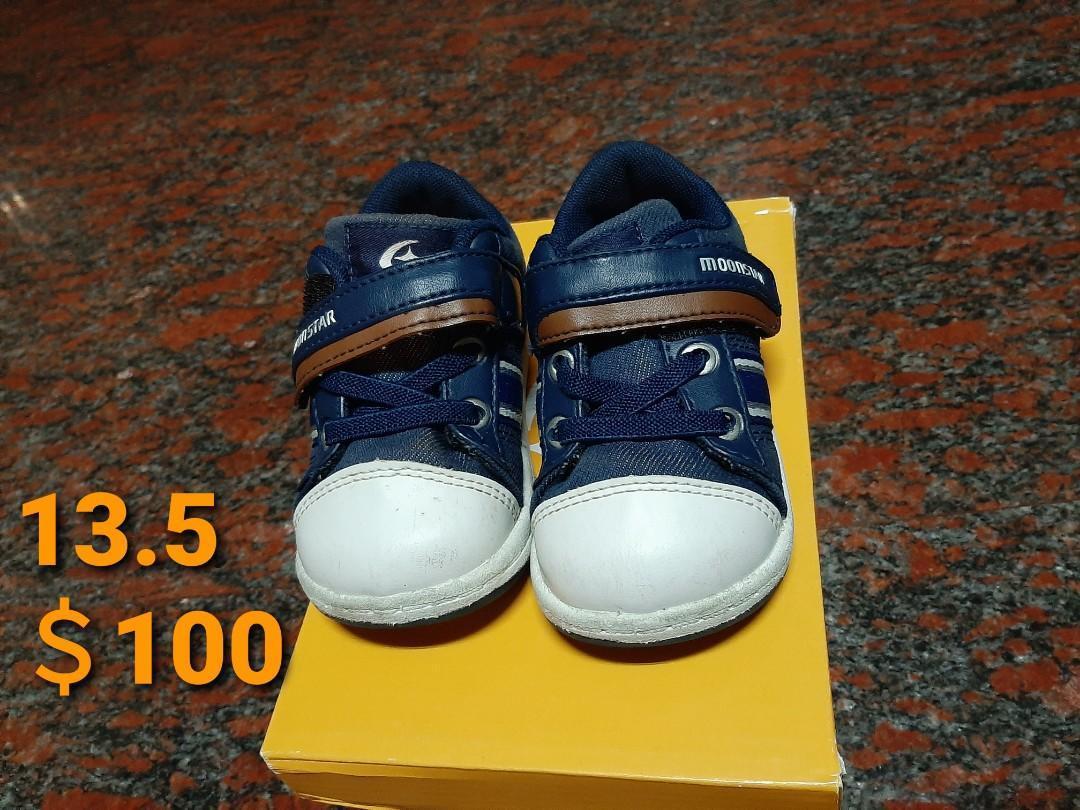 Moonstar學步鞋
