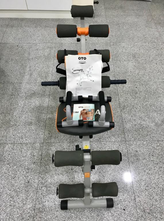 OTO SPRING AB SB 54 AB Cruncher + 1 pair of push up bars