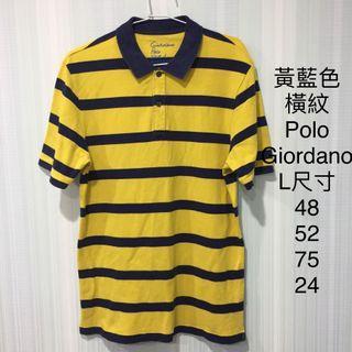 貳大寒六品牌黃藍色橫條polo 衫