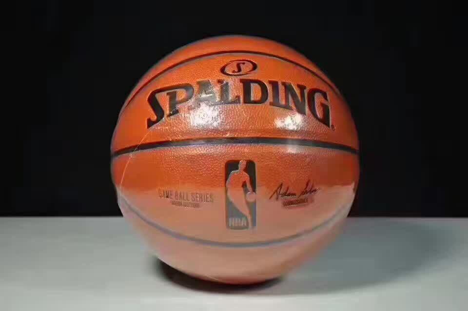 正品Spalding 籃球 斯伯丁7號男子 籃球