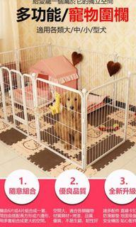 Dog cage (white) for small and large dogs