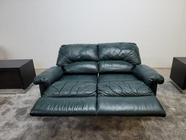 Loveseat Green Leather Recliner Couch - Delivery Free!!!
