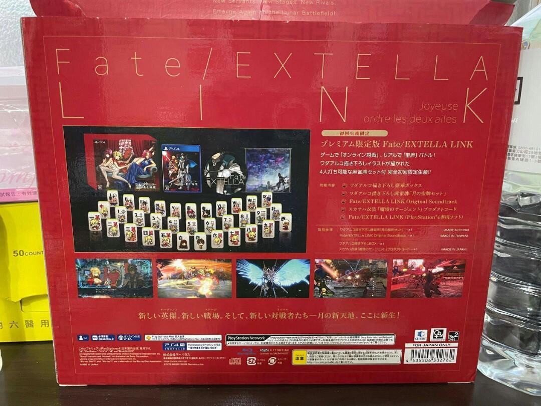 PS4 Fate/EXTELLA LINK遊戲特典(不含遊戲)