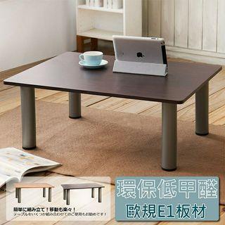 ✿ฺ木木軒✿ฺ-【和室桌】咖啡桌 矮桌