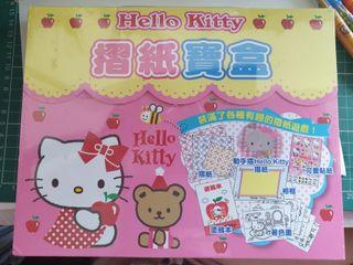 Hello Kitty 摺紙寶盒