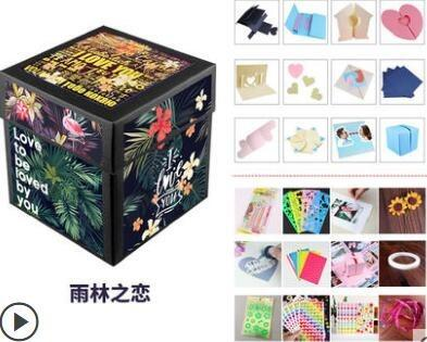 Anneelle Explosion box (Limited Stocks)