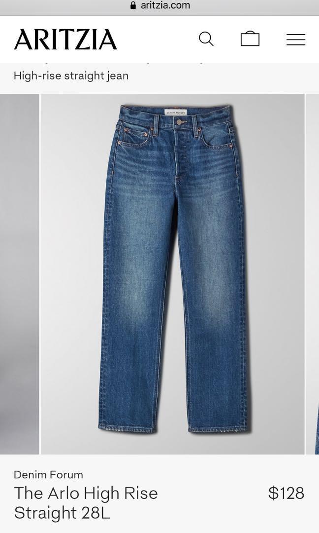 #Aritzia Arlo jeans, size 28
