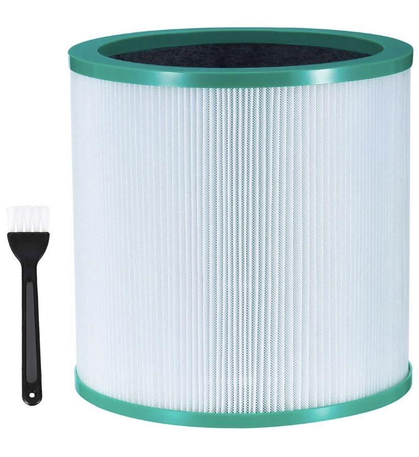 Brand new Replacement Air Purifier Filter for Dyson True HEPA Filter Tower Purifier