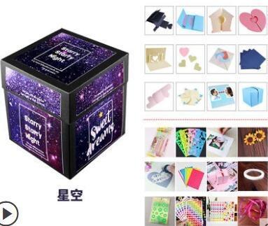 Emmieelle Explosion box (Limited Stocks)
