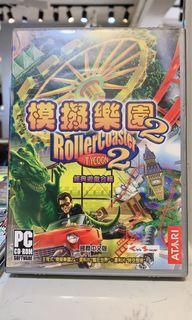(RollerCoaster 2)主程式PC Game 及二款資料片