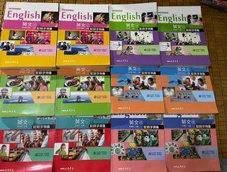 12本合售-三民版-高中英文教師手冊-A&B-