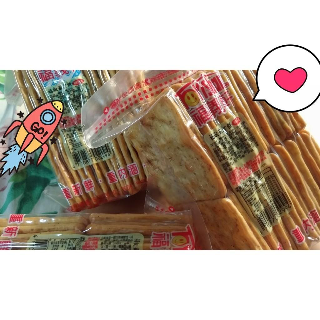 福椒餅/福椒蘇打餅