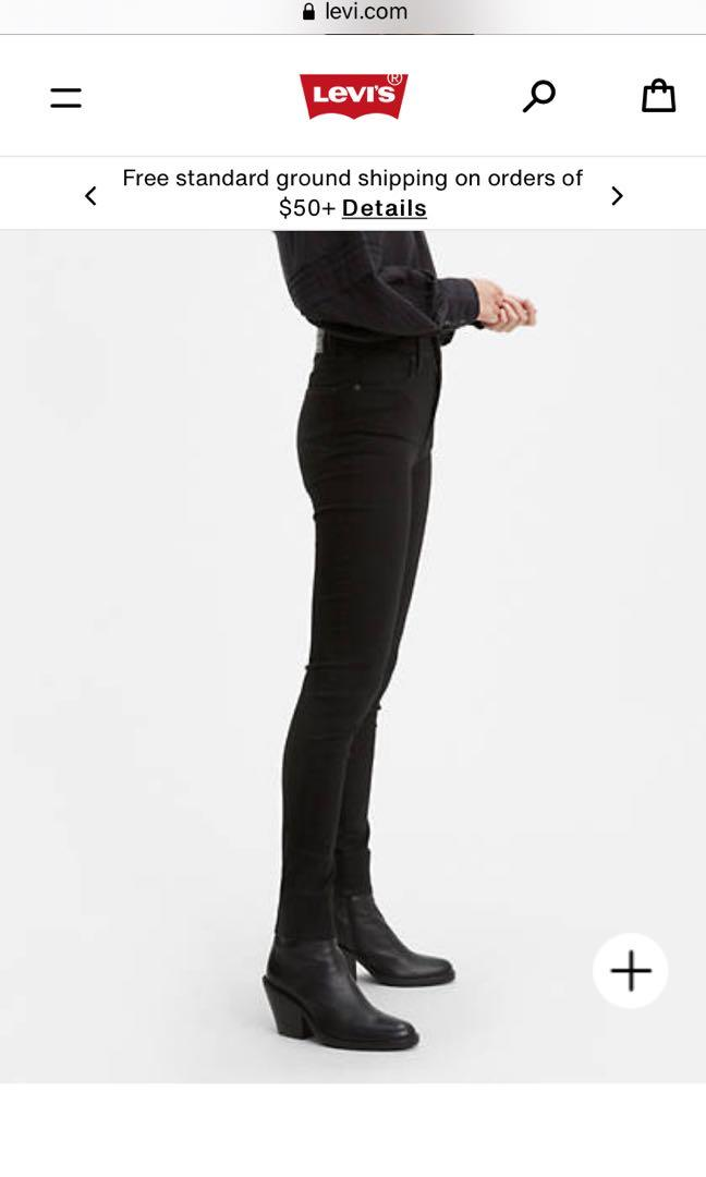#Levis Mile High super skinny, black, 28