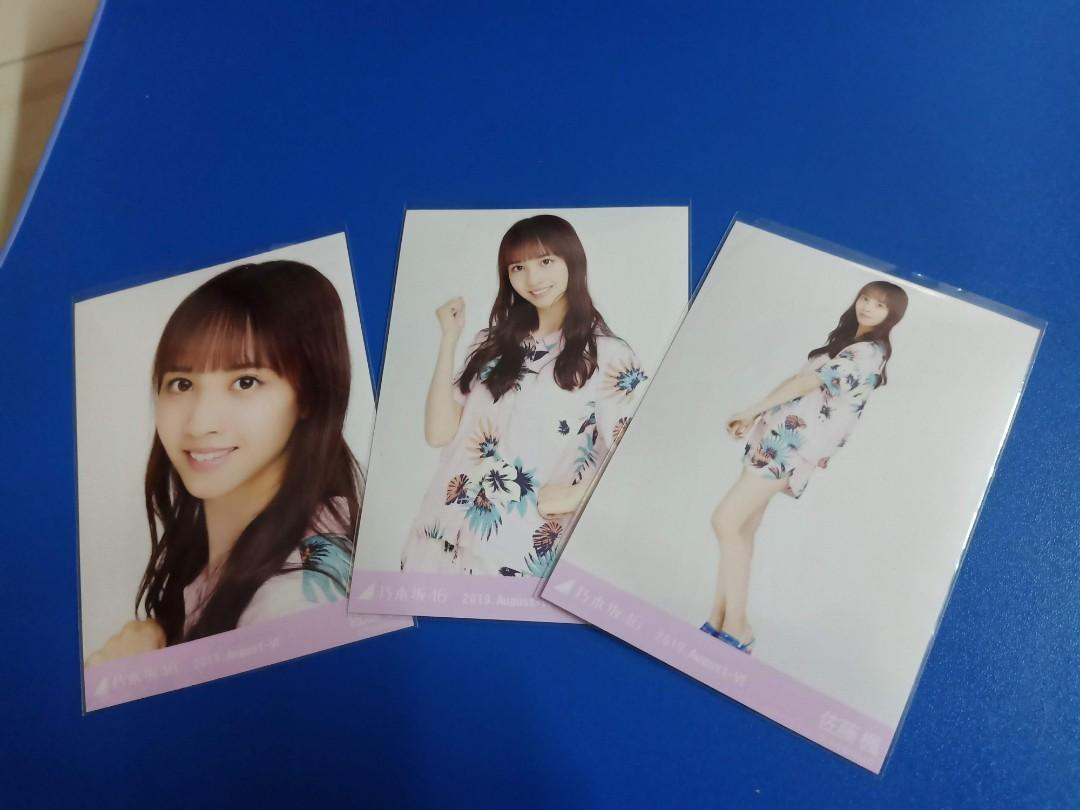 Nogizaka46 sato kaeden photo