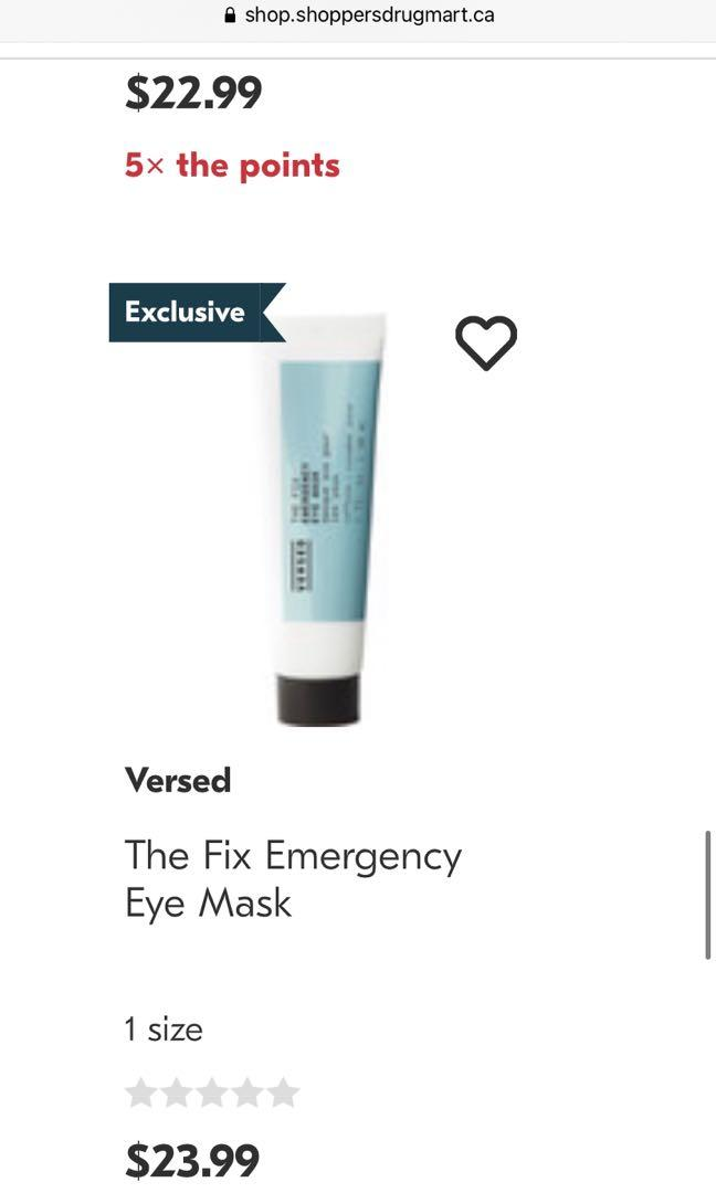 Versed Emergency Eye Mask
