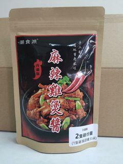 潮食派 麻辣雞煲醬 188g / 包
