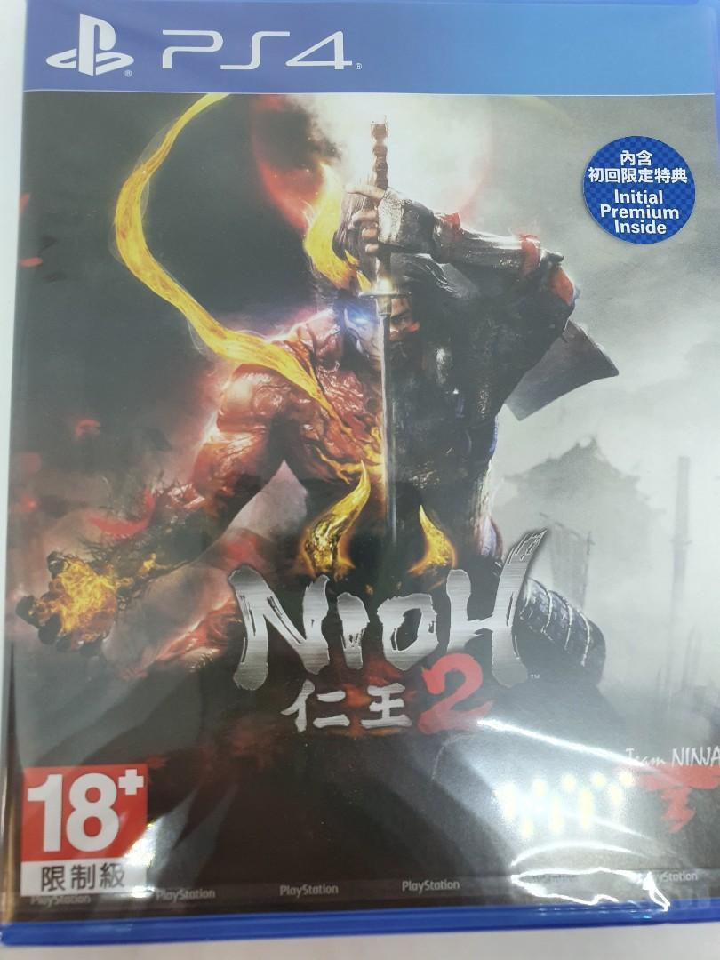 PS4遊戲 仁王2 NIOH2 中文版(現貨  快速出貨)