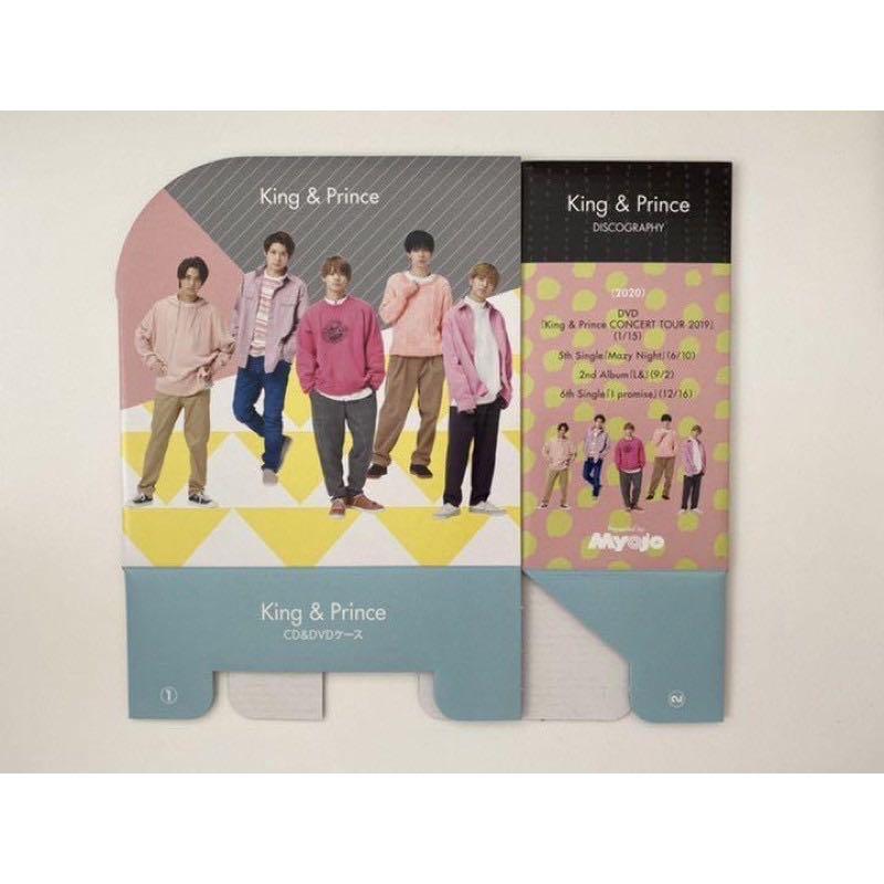 全新 KP CD DVD盒King & Prince Myojo2021 2月號特典 立體紙盒 傑尼斯