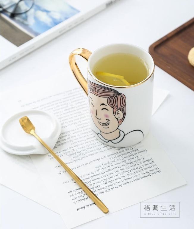 Jamirewer cup (Limited Stocks)